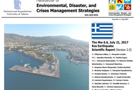 EDCM Newsletter #1 - The Mw 6.6 July, 2017 Kos Earthquake Scientific Report