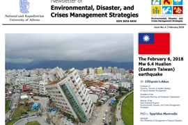 EDCM Newsletter #6 - Taiwan EQ, 06.02.2018