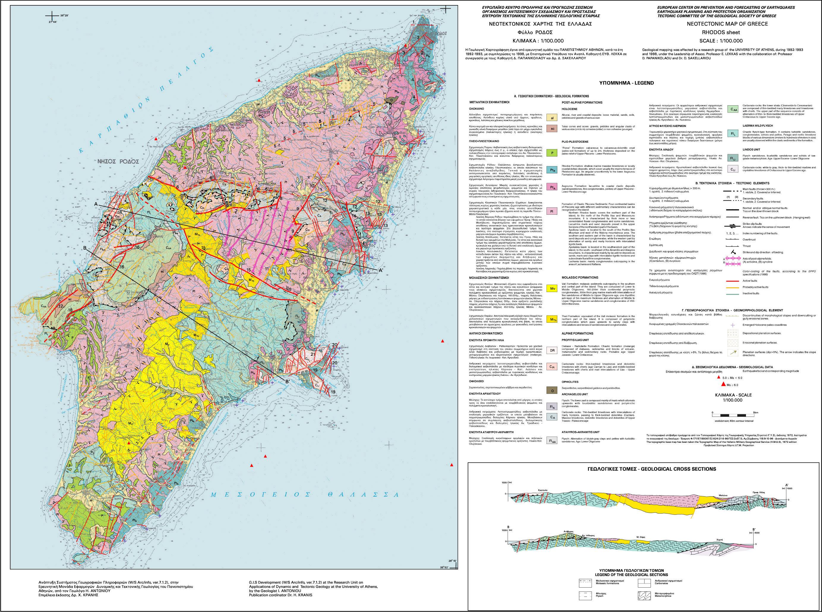 Rhodos Karte Flughafen.Mineralienatlas Lexikon Griechenland Südliche ägäis νότιο αιγαίο
